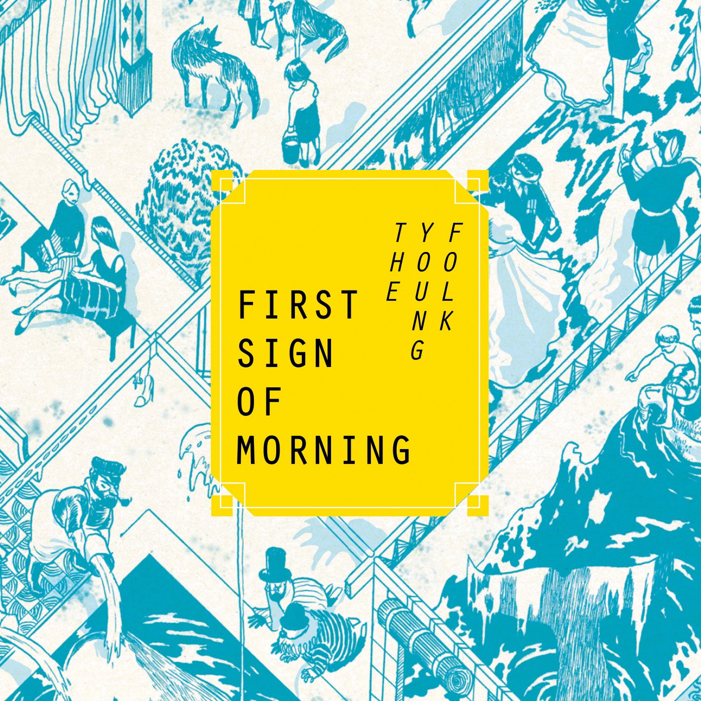 First Sign of Morning  Album Cover